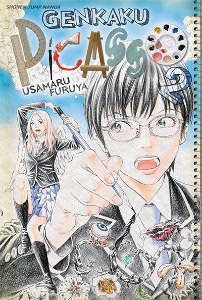 Genkaku Picasso Vol 2 Manga Cover