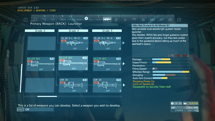 Development menu in MGS V Phantom Pain
