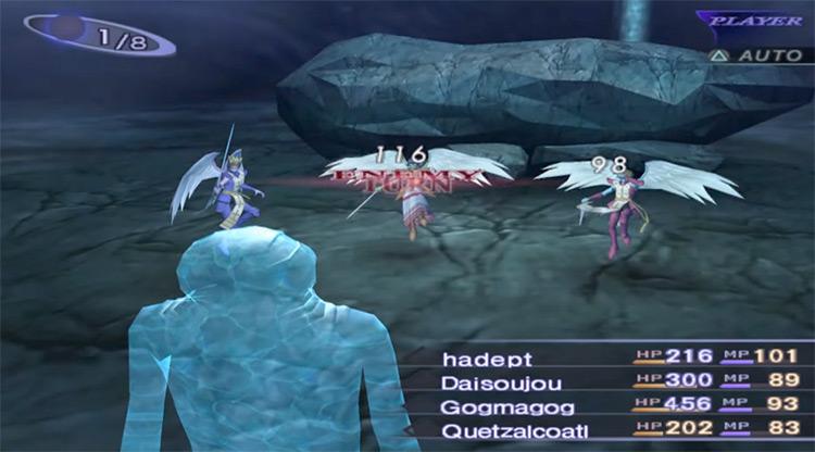 Shin Megami Tensei: Nocturne PS2 screenshot