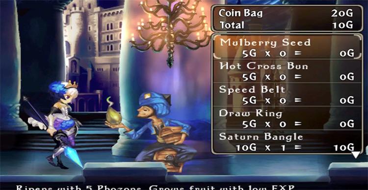 Odin Sphere Game shop menu