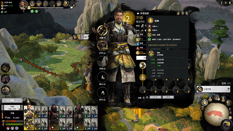 Recruited unique character can use their special units Total War mod