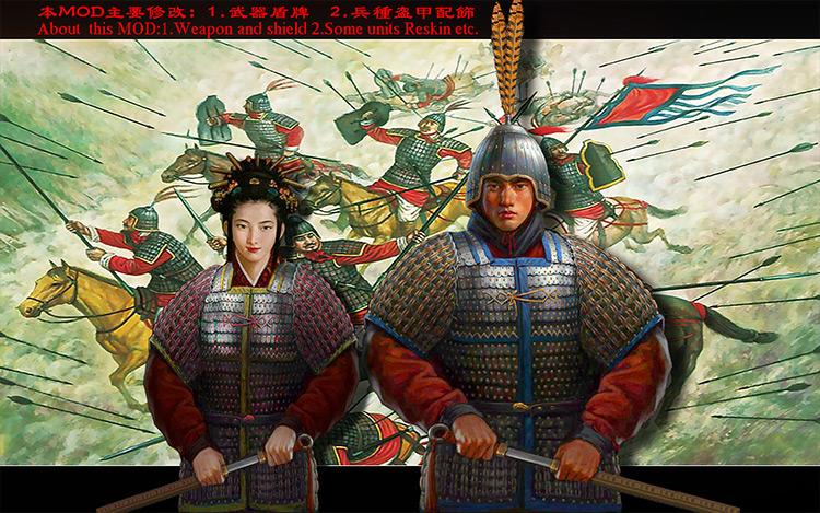 Historic Weapon Model mod for Total War: Three Kingdoms