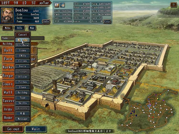 Romance of the Three Kingdoms X gameplay