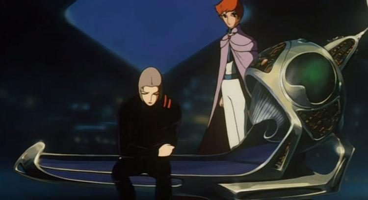 Terra e Anime screenshot