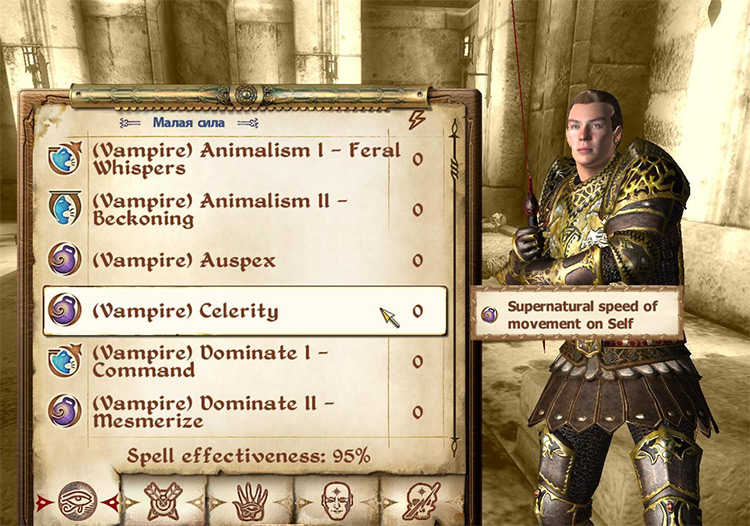 MIVs Vampire Overhaul Mod for Oblivion