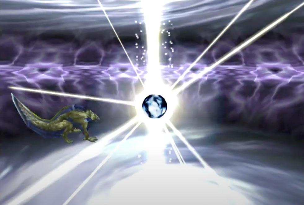 FF8 Remastered / Quistis Shockwave Pulsar screenshot