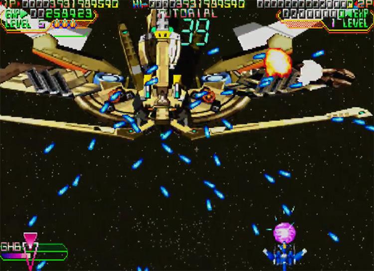 Mars Matrix Sega Dreamcast gameplay