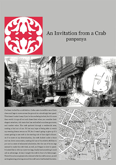 An Invitation from a Crab Cover