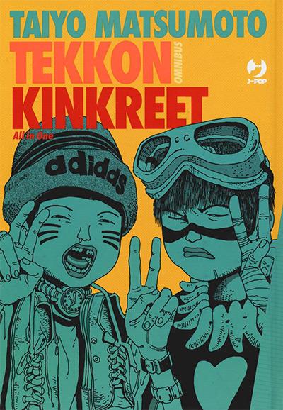 Tekkon Kinkreet Cover