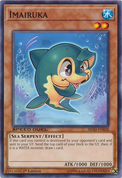 Imairuka Yu-Gi-Oh! Card