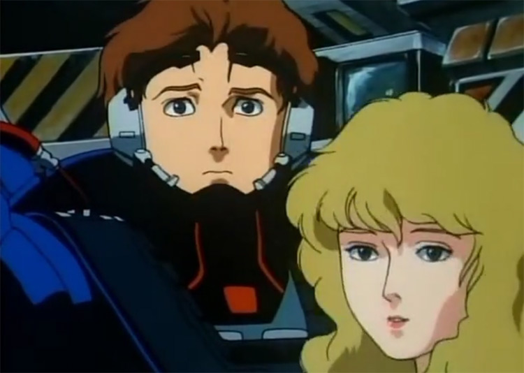 Cybernetics Guardian anime