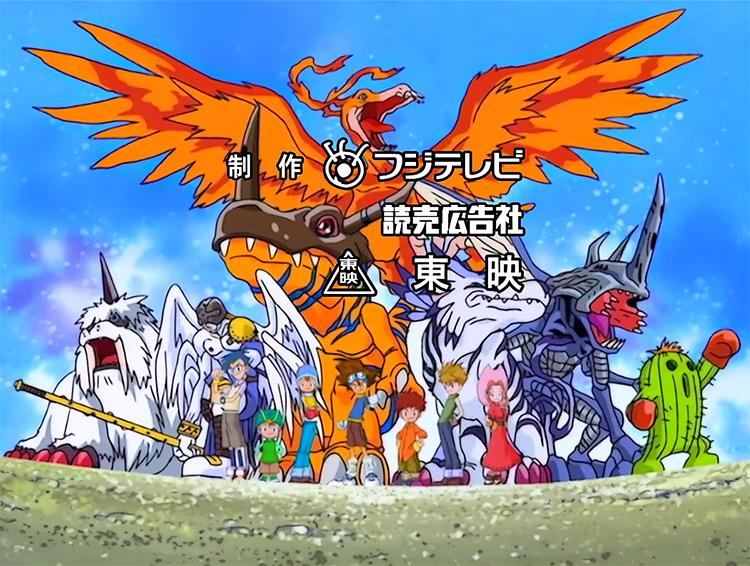 Digimon English Opening Song Digital Monsters screenshot