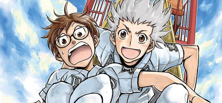 Nine Dragons Ball Parade Manga Cover Preview