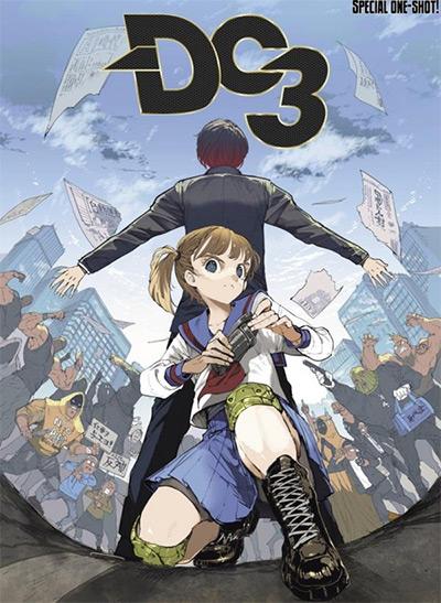 DC3 manga cover from Shonen Jump