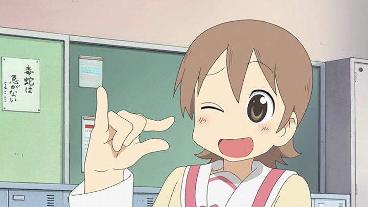 Yuuko Aioi from Nichijou anime