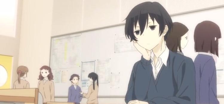 Tanaka-kun
