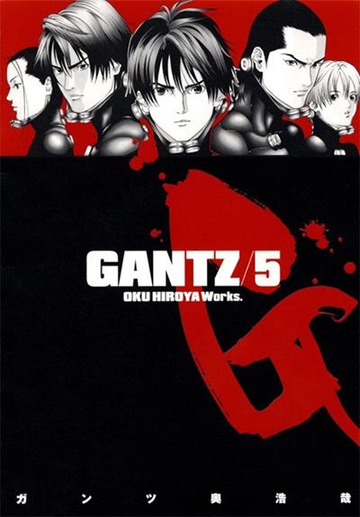 Gantz Volume 5 Manga Cover