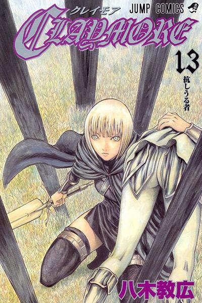 Claymore Volume 13 Manga Cover