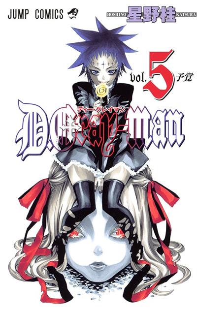 D. Gray-man Vol. 5 Manga Cover