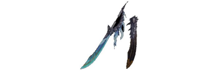 Empress Sword MHW