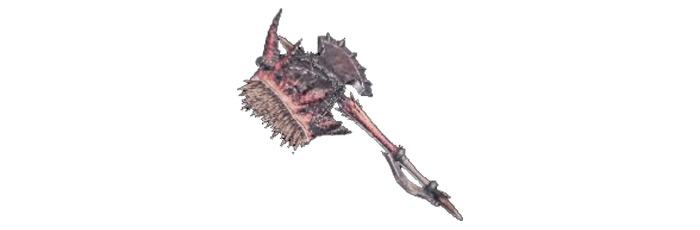 Obliteration's Footfall MHW