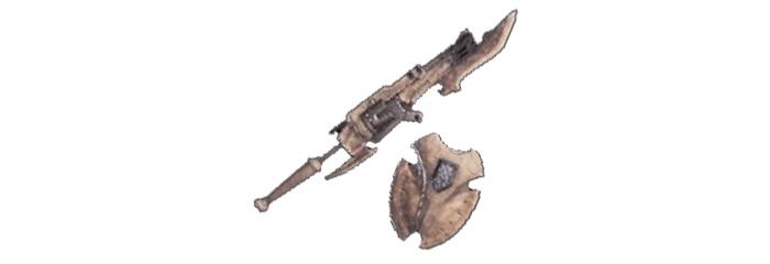 Great Bone Gunlance 2