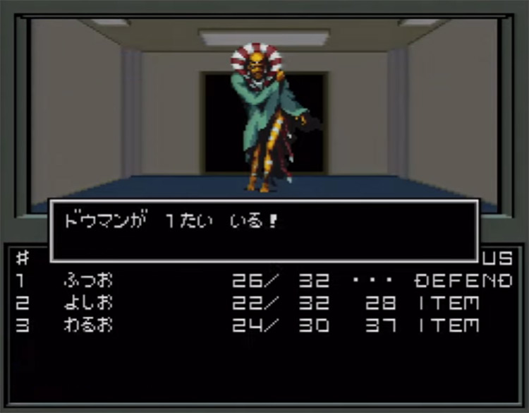 Shin Megami Tensei SNES gameplay