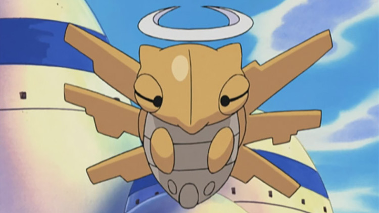 Shedinja from Pokemon anime screenshot
