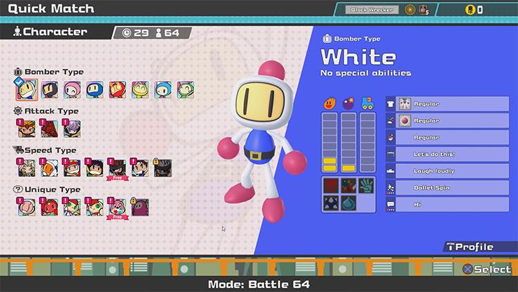 Bomberman Online screenshot