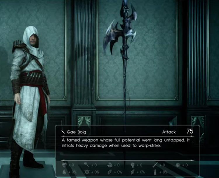 FFXV Gae Bolg screenshot