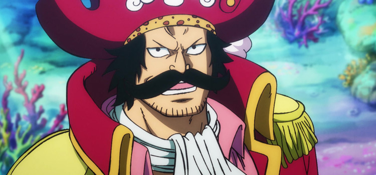 Gol D. Roger Close-up Screenshot (One Piece Anime)