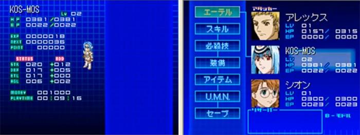 Xenosaga 1 and 2 gameplay