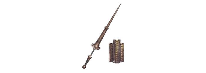 Elder Babel Spear MHW