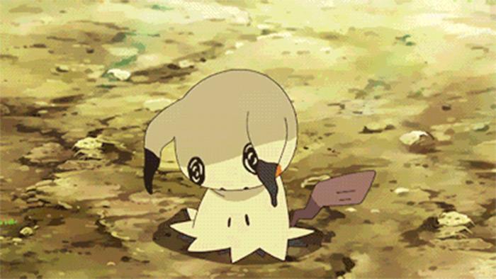 Mimikyu Pokemon
