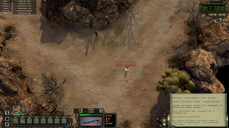 Cheat Menu Wasteland 2 mod screenshot