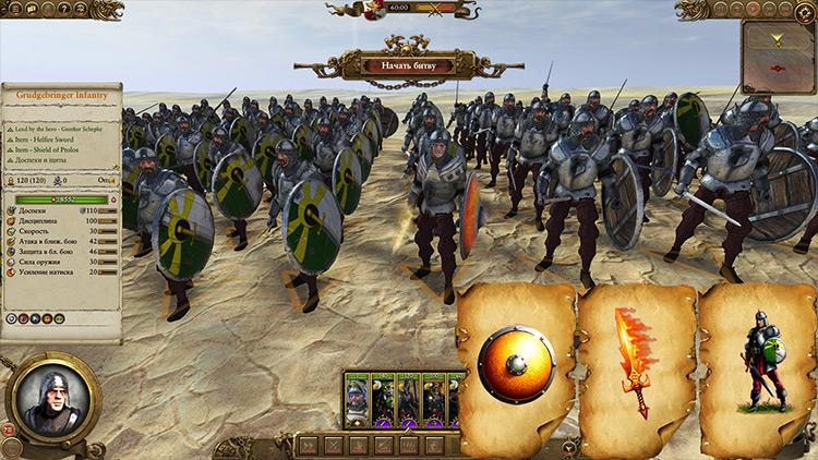 Dark Omen Regiments of Renown Total War: Warhammer 2 mod