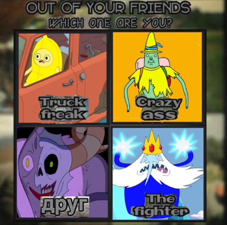 Crazy friends meme