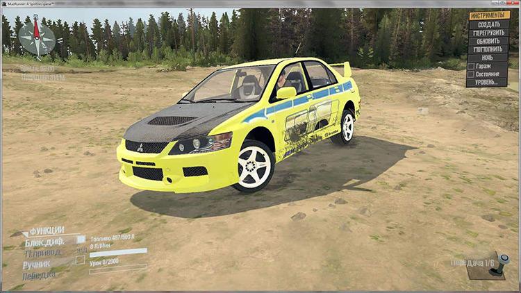 Mitsubishi Lancer Evolution screenshot