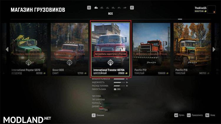 Unlock All Mod Menu screenshot
