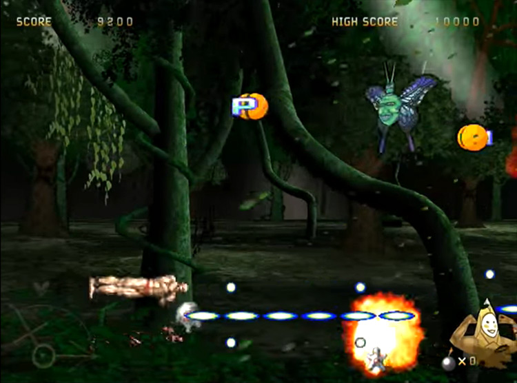Cho Aniki: Seinaru Protein Densetsu (JP) screenshot