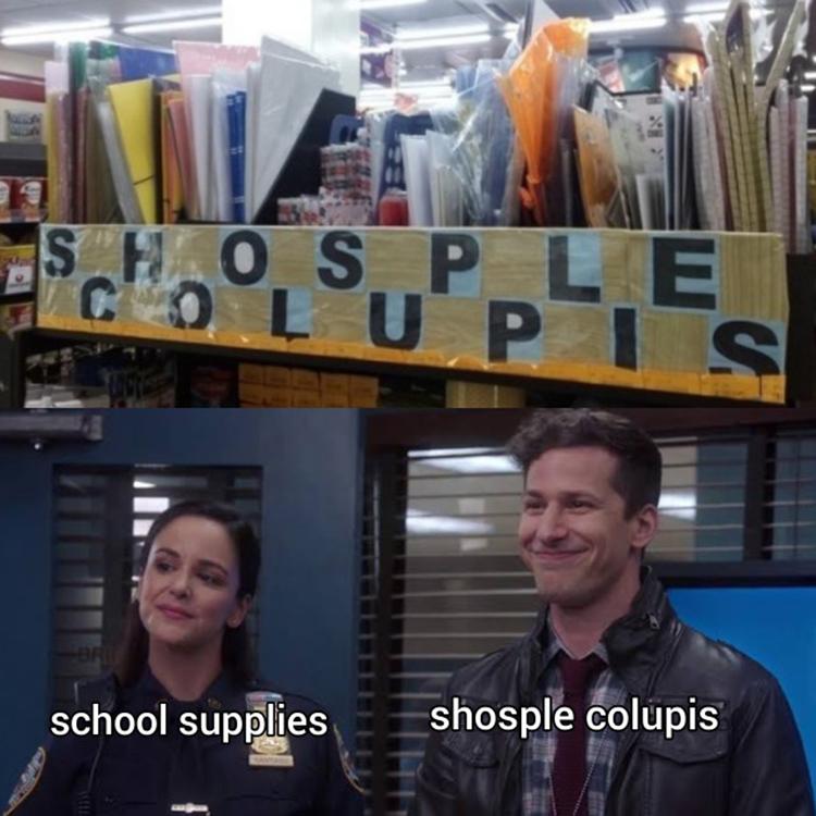 School supplies meme
