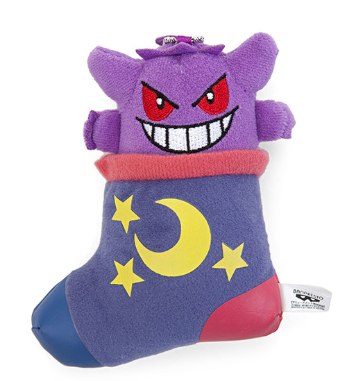 Gengar christmas stocking collectible