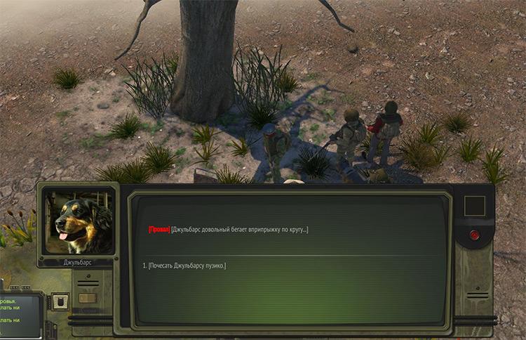 Fishing Extended for Atom RPG