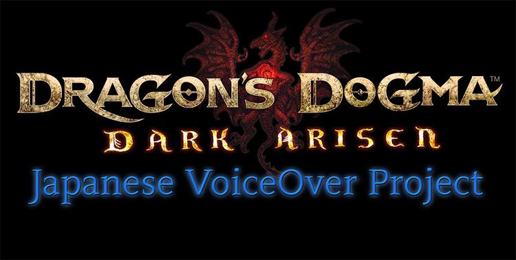 Japanese VoiceOver Mod for Dragon's Dogma: Dark Arisen