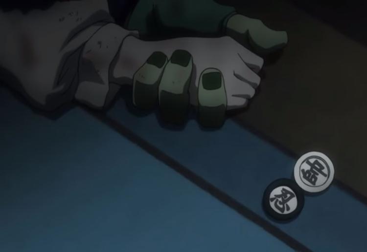 Meruem vs Komugi HxH Screenshot