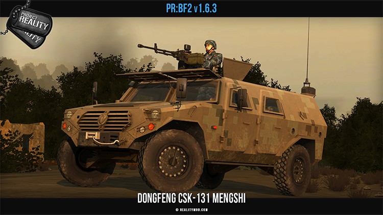Project Reality: Battlefield 2 Mod screenshot