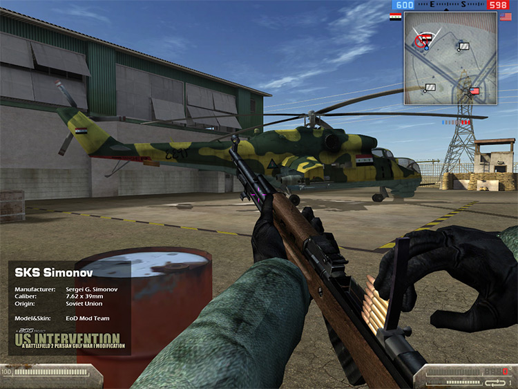 US Intervention Battlefield 2 Mod