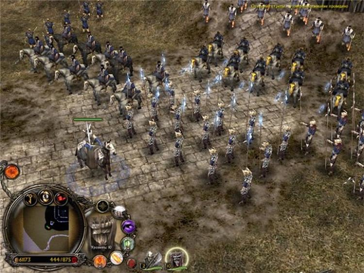 Dawn of Middle-Earth Mod screenshot