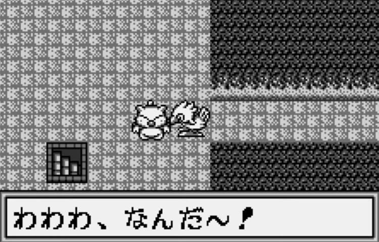 Chocobo no Fushigi na Dungeon gameplay