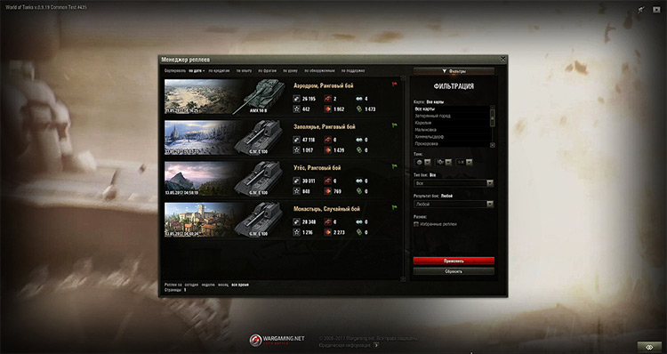 Replay Manager Mod for World of Tanks
